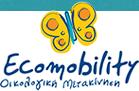 http://www.ecomobility.gr